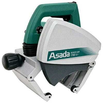 アサダ EX170E ビーバーSAW170E ECO