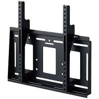 ハヤミ工産 テレビ壁掛金具 MH-651B