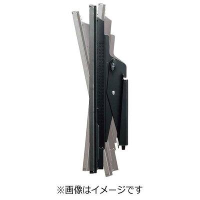ハヤミ工産 壁掛け金具 MH-453B