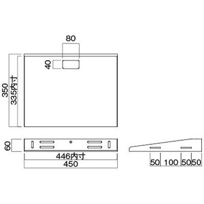 ハヤミ工産 オプション棚板 MHP-11W