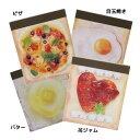 トーストメモ(目玉焼き)(446431)