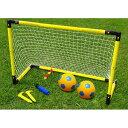 友愛玩具 サッカーセット TY-0320