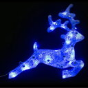 LEDシャイニークリスタルトナカイブルーS クリスマス イルミネーション