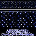 ledケサランパサランスターロングネットライト ブルー&ホワイト wg-4384bw