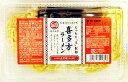 三浦屋 喜多方ラーメン みそ味 2食 110gX2