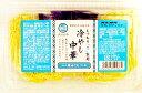 三浦屋 喜多方ラーメン 冷し中華 2食 110gX2