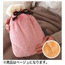 ほんやら堂温め健康美人 ミニ湯たんぽ カバー付き ベージュ HOT84853