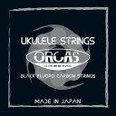 orcas os-  ブラック ウクレレ弦 low-g用 ソプラノコンサート用 バラ弦  オルカス os