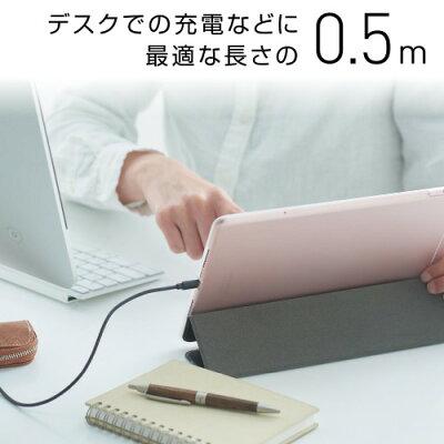ロジテック Lightningケーブル 50cm iPhone 充電 スリムコネクタ LHC-UAL05BK(1本入)