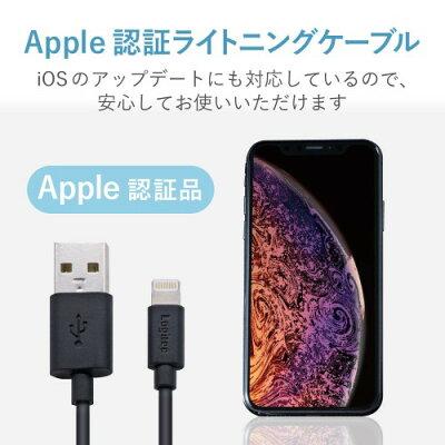 ロジテック Lightningケーブル 2m iPhone 充電 スリムコネクタ LHC-FUAL20BK(1本入)