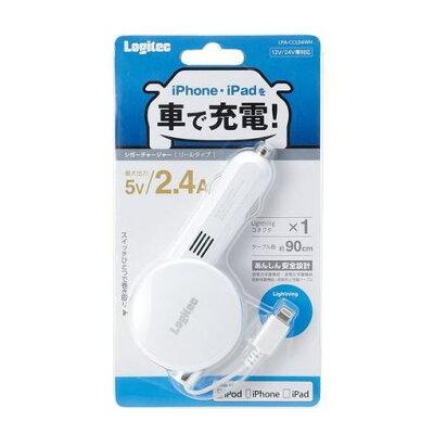 ロジテック 2.4A 巻取りDC充電器 Lightning LPA-CCL04 ホワイト(1コ入)