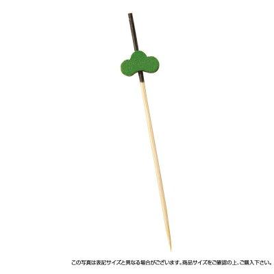 萬洋 飾り串松7.5cm  18-430A