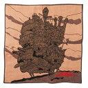 ハウルの動く城 城と夕焼け 3重ガーゼハンカチタオル ジブリ