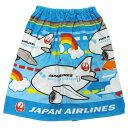 丸眞 JAL エアウェイ 60cm丈 スナップ付 巻きタオル 0310402100