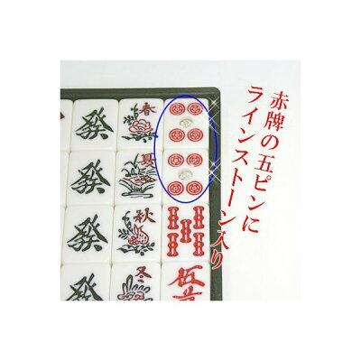 マルシン産業 NorthwaySports 高級麻雀牌(竹)