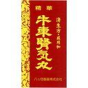 精華牛車腎気丸(セイカゴシャジンキガン) 720丸