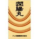 精華潤腸丸(セイカジュンチョウガン)225丸
