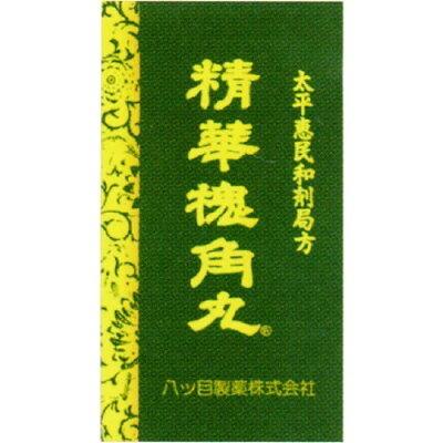 精華槐角丸(480丸)