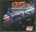全日本GT選手権 改