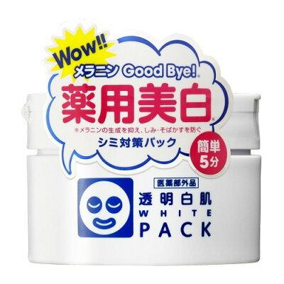 透明白肌 薬用ホワイトパックN(130g)