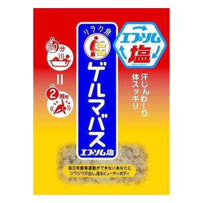 リラク泉 ゲルマバス エプソム塩(50g)
