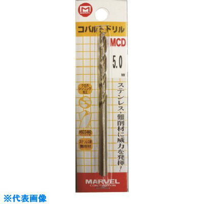 マーベル MARVEL MCD-18 コバルトドリル 1.8mm MCD18