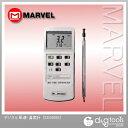 (マーベル) デジタル風速・温度計 (SE44006)