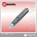 マーベル LED付検電器 SE34020
