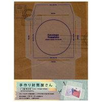 VISION QUEST(ビジョンクエスト) 手作り封筒屋さん FTP03 CDサイズ