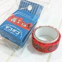 ビジョンクエスト マスキングテープ MDT04-34 赤ずきん