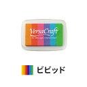 バーサクラフト レインボー ビビット/VK-601 手芸・ハンドメイド用品 クラフト ステンシル・インク
