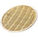 小柳産業 竹製盆ザル 国産 上仕上げ φ33cm 30005