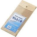 小柳産業 木製 洗濯板 小 (国産) 24001