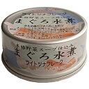 KAMOME 本格野菜スープ仕込み ライトツナフレーク水煮(食塩不使用) 80g