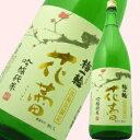 梅一輪 吟醸純米花蕾 1800ml