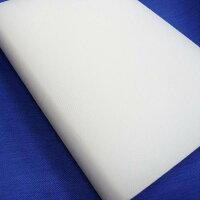 プラスチックまな板(白)(厚み4cm)100cmx50cm