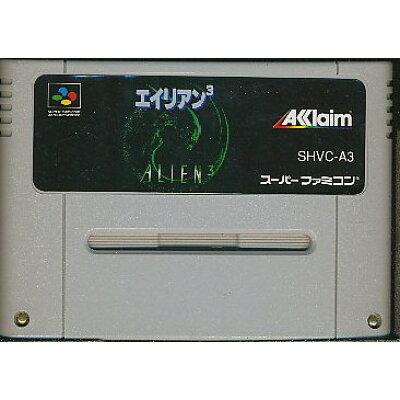 スーぱファミコン エイリアン3