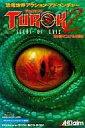 Win95/98 ソフト TUROK2 SEED OF EVIL [完全日本語版]