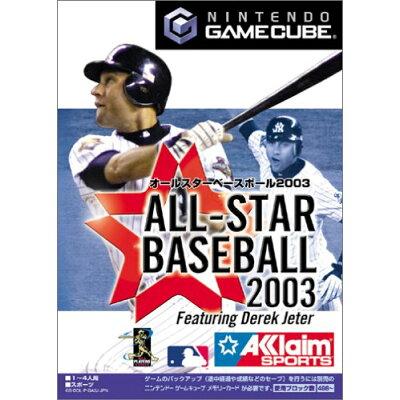GC オールスターベースボール2003 GameCube NINTENDO GAMECUBE