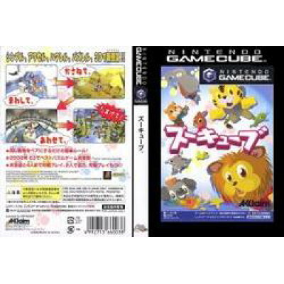 GC ズーキューブ GameCube NINTENDO GAMECUBE