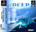 PS THE DEEP 失われた深海 ベスト PlayStation