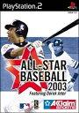 PS2 オールスターベースボール 2003 PlayStation2