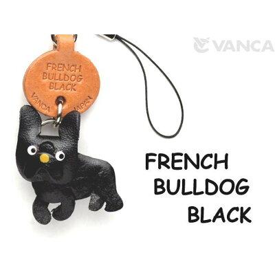 VANCA CRAFT 革物語 本革携帯犬ストラップ プチワンチャン フレンチブルドッグ ブラック