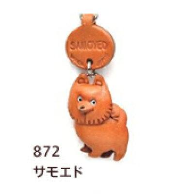 VANCA CRAFT 本革製 サモエド 犬イヤホンジャックアクセサリー