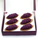 お菓子のポルシェ 紅いも生タルト 沖縄きらり 6個