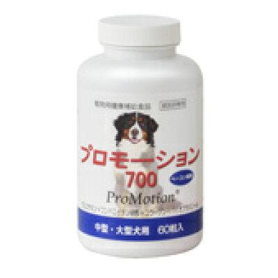 プロモーション 700 ベーコン風味(60粒)