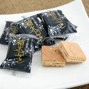 加藤物産 特注 樹氷ロマン巾着タイプ 30個