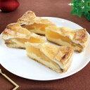 ファミール製菓 津軽りんごのアップルパイ 4個