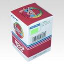 ハンドラベラー 強化プラスチック製 0-13-99933-1 07012