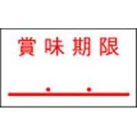 ハンドラベラー 強化プラスチック製 PB-4(011999772) 39356